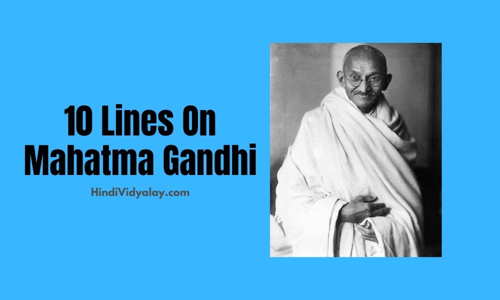 10 Lines On Mahatma Gandhi In Hindi And English Language