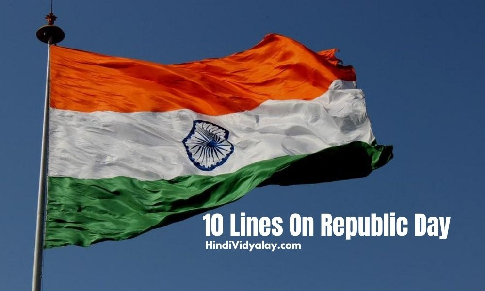 10 Lines On Republic Day In Hindi And English Language