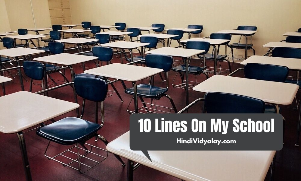 10 Lines On My School In Hindi And English Language