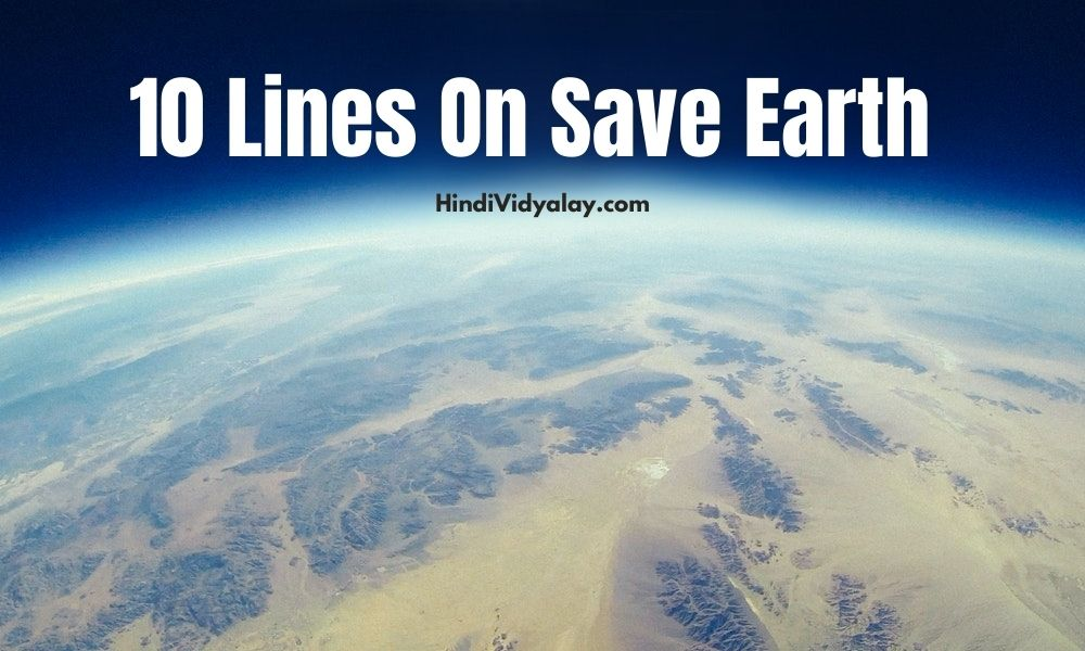 10 Lines On Save Earth In Hindi And English Language
