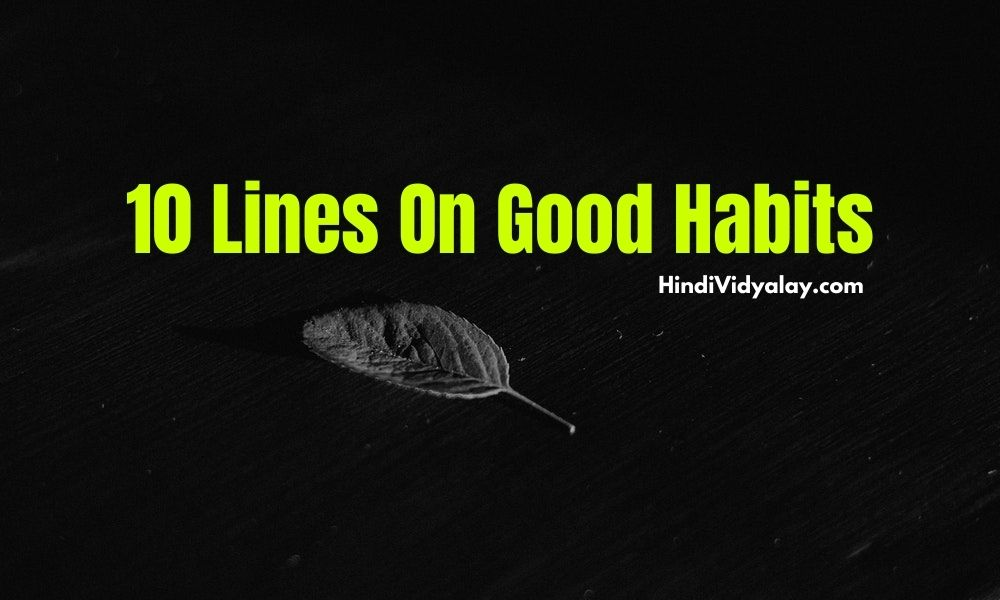 10 Lines On Good Habits In Hindi And English Language