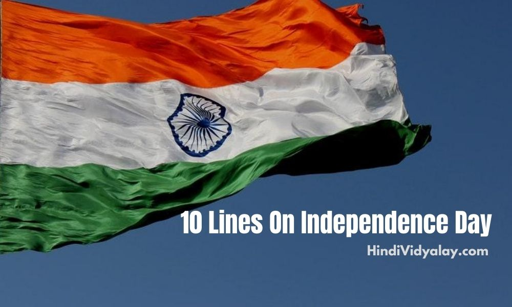 10 Lines On Independence Day In Hindi And English Language